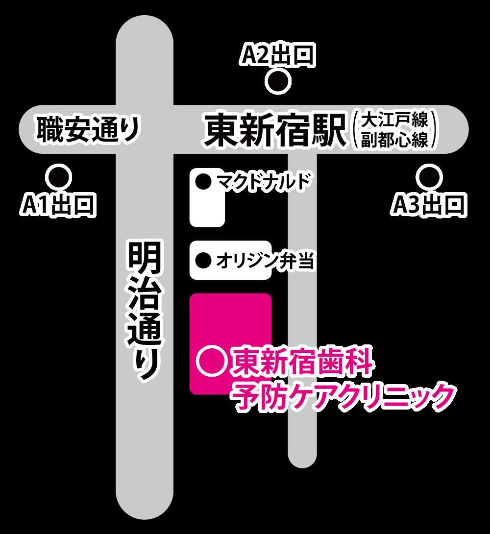 東新宿歯科 予防ケアクリニックの地図